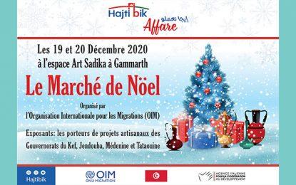 Gammarth : l'espace d'art Sadika abrite le Marché de Noël du projet Mobi-TRE