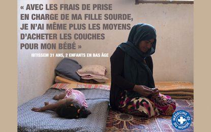 Présentation d'une étude sur la situation des femmes rurales en Tunisie