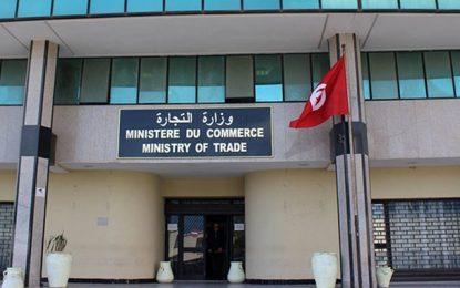 Nouvelles nominations au ministère du Commerce