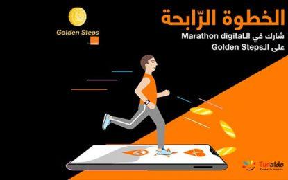 Marathon digital au profit de l'association Tunaide et des enfants hospitalisés
