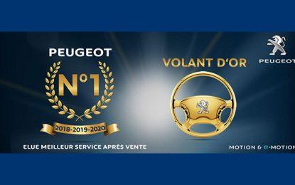 Peugeot Tunisie élu «Meilleur service après-vente 2020 »