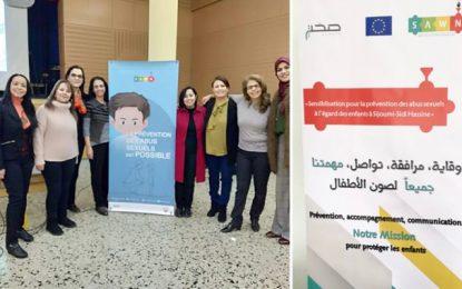 Tunis : Projet de sensibilisation à la prévention des abus sexuels à l'égard des enfants