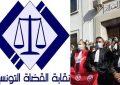 SMT : «La grève se poursuivra jusqu'à ce que les autorités répondent aux revendications des juges»