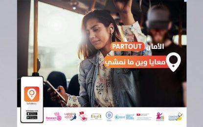 Tunisie : «SafeNess», une application d'alerte pour aider les femmes victimes de harcèlement dans les espaces publics