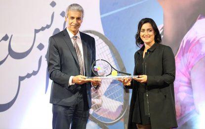 Tunisie Telecom sponsor officiel de la championne de tennis Ons Jabeur