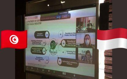 Tunisie – Indonésie : d'importantes opportunités non exploitées