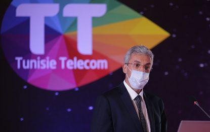 TT réalise le premier appel 5G en Tunisie
