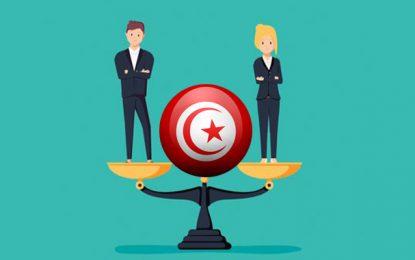 La Tunisie intègre la Coalition internationale pour l'égalité salariale