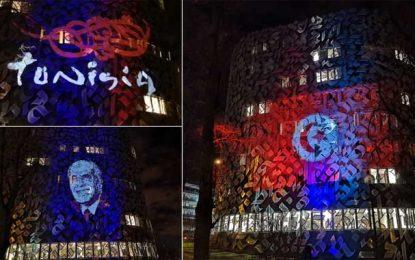 Promotion de la destination Tunisie : Le drapeau tunisien illumine le Pavillon Habib Bourguiba à Paris