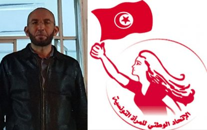 L'Union nationale de la Femme tunisienne porte plainte contre le député Al-Karama, Mohamed Affes