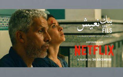 Le film tunisien «Un fils» de  Mehdi Barsaoui, bientôt sur Netflix