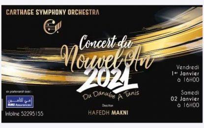 Théâtre municipal de Tunis : Deux concerts du nouvel an en présence du public
