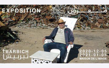 «Tbarbich» : Une exposition à la Maison de l'Image autour de la gestion des déchets