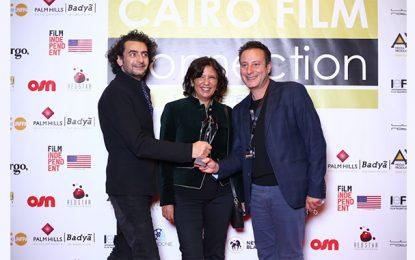 Kaouther Ben Hania primée au «Cairo Film Connection»