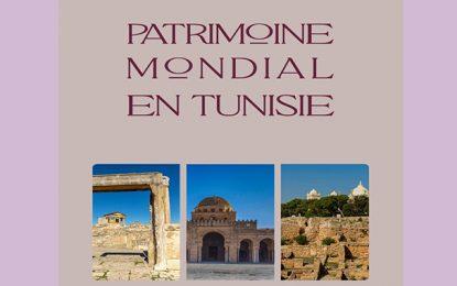 Une nouvelle application pour visiter virtuellement les sites tunisiens protégés par l'UNESCO