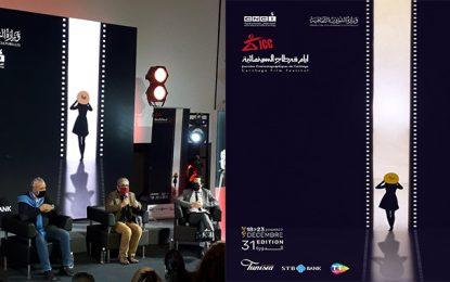JCC 2020 : Une édition exceptionnelle pour une année exceptionnelle