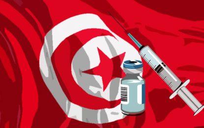 Coronavirus : Le Parlement approuve l'adhésion de la Tunisie à l'initiative Covax