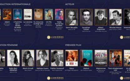 Trois films tunisiens nommés aux Prix Lumières de la Presse Internationale
