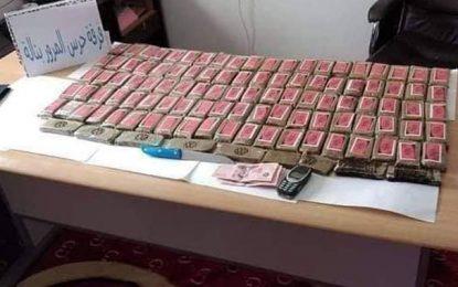 Plus de 10 kilos de cannabis saisis à Kasserine (Photos)