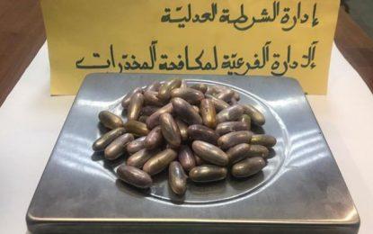Aéroport Tunis : Une femme arrêtée avec 60 capsules de drogue dans l'estomac