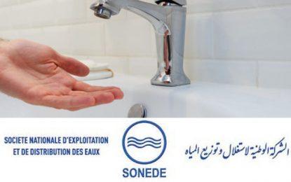 Sonede : Perturbations dans la distribution de l'eau à Ben Arous