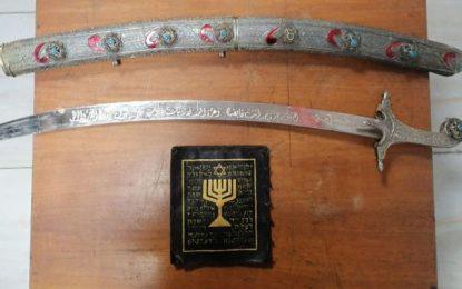 Tunis : Saisie d'un manuscrit à valeur archéologique en hébreu, 5 suspects arrêtés