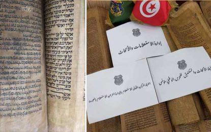 Tunisie : Saisie de manuscrits archéologiques en hébreu, 4 suspects arrêtés