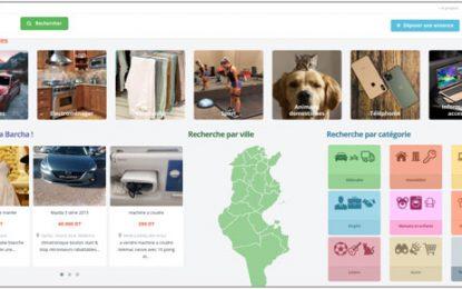 Vente en ligne : Afariat.com célèbre son 6e anniversaire