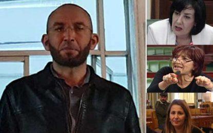 Trois députées portent  plainte contre Mohamed Affes pour crime terroriste