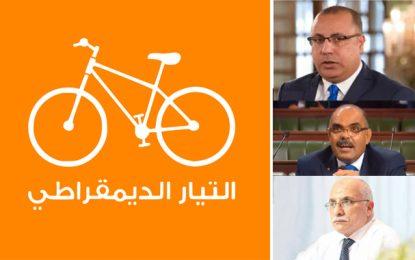 Attayar fustige Ennahdha et appelle Mechichi à clarifier sa position «sur les abus émanant de sa ceinture politique»