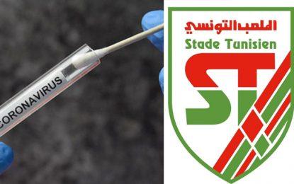 Coronavirus : Dix footballeurs du Stade tunisien testés positifs