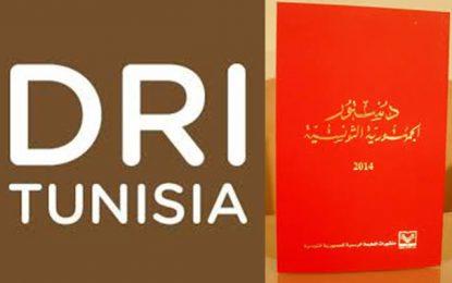 Rapport : La mise en œuvre de la constitution tunisienne au niveau du cadre juridique