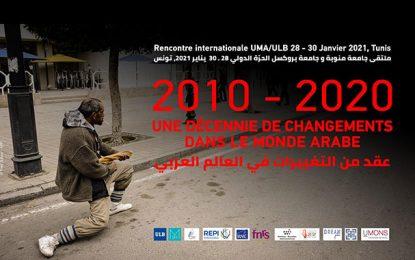 Programmation en 2021 de la Délégation générale Wallonie-Bruxelles à Tunis