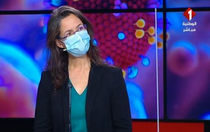 Coronavirus : Dr Rim Abdelmalek met en garde contre l'automédication