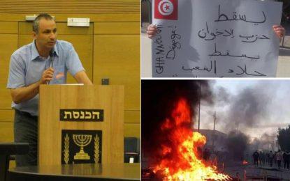 Polémique suite au tweet du journaliste israélien Edy Cohen parlant d'une 2e révolution en Tunisie