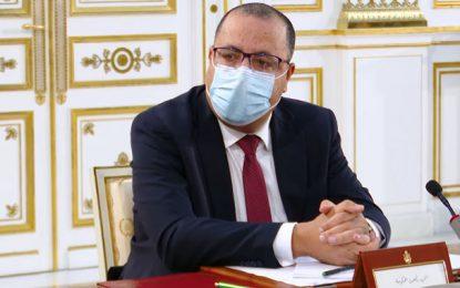 Remaniement ministériel : Réponse du Tribunal administratif à Hichem Mechichi