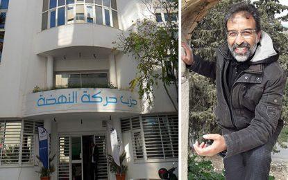 Larbi Guesmi explique les raisons de sa démission du mouvement Ennahdha