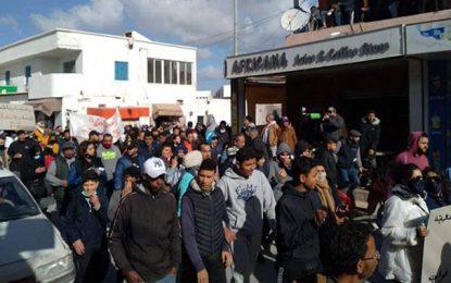 Tunisie : Appel au président Saïed à gracier les jeunes manifestants condamnés à la prison