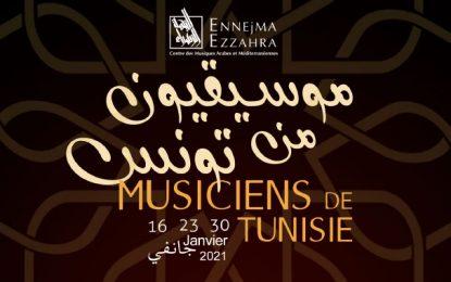 Sidi Bou Saïd : Musiciens de Tunis à Ennejma Ezzahra