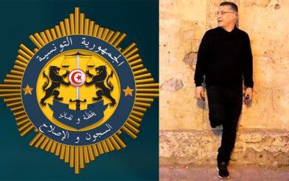 Le comité général des prisons dément toute  maltraitance de Nabil Karoui