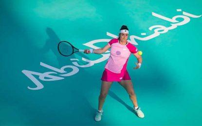 Tournoi d'Abu Dhabi : La tenniswoman tunisienne Ons Jabeur se qualifie pour le 2e tour