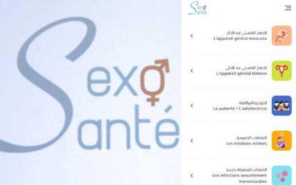 Santé sexuelle : Lancement, en Tunisie, de l'application mobile «Sexo Santé»