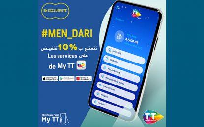 Tunisie Telecom offre des remises sur ses services en ligne durant le confinement