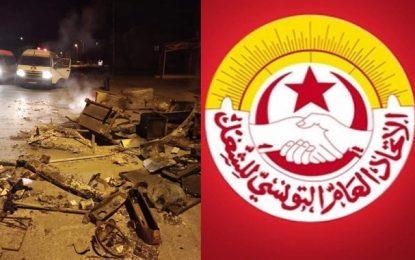 Tunisie : L'UGTT s'exprime sur les violences nocturnes