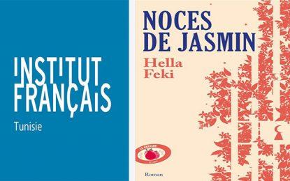 IFT: Hella Feki présente son roman «Noces de Jasmin», un récit romanesque sur la Révolution tunisienne