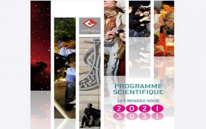 La Cité des Sciences de Tunis révèle son programme de 2021