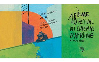 Festival des Cinémas d'Afrique : Une participation tunisienne et des projections gratuites en ligne