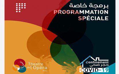 Opéra de Tunis : Une programmation musicale adaptée au confinement