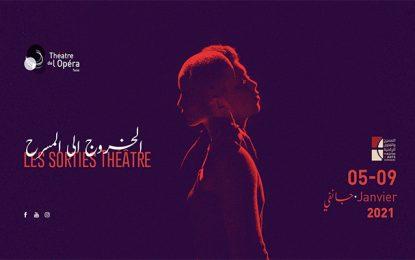 Opéra de Tunis : Retour des «Sorties Théâtre» du 5 au 9 janvier