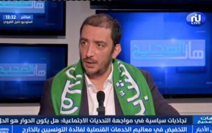 Yassine Ayari : un faux électron libre au service d'Ennahdha